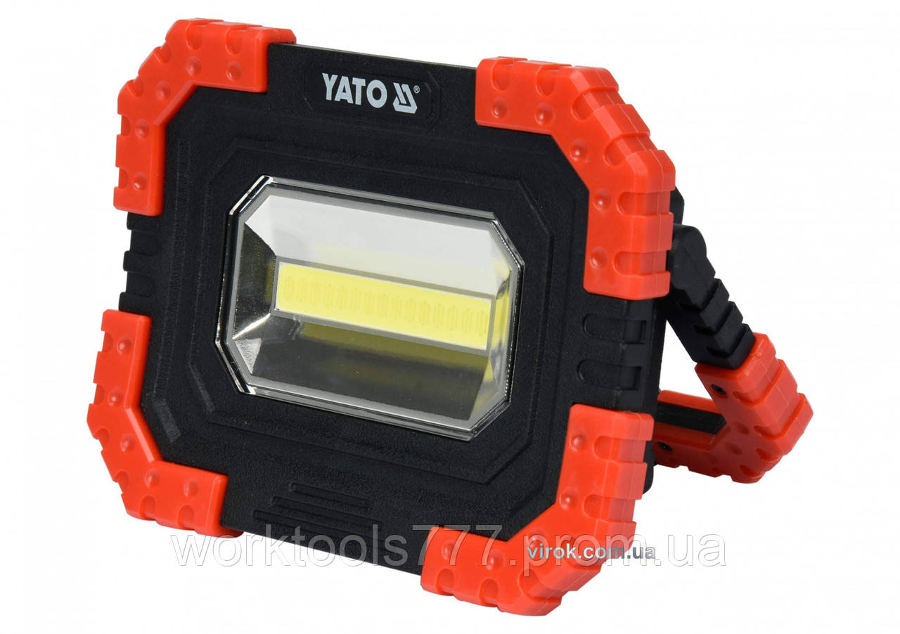 Прожектор светодиодный YATO 10 Вт 680 лм 3 режима 160 х 120 х 45 мм