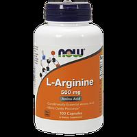 Предтренировочный комплекс NOW Arginine 500 мг (100 капс)
