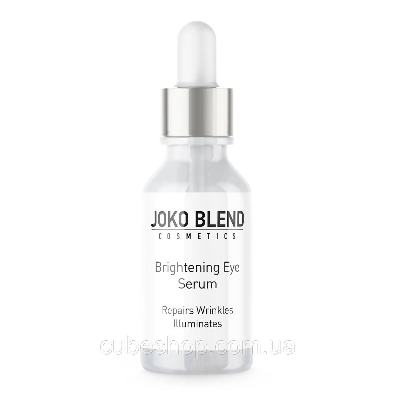 Сыворотка для кожи вокруг глаз Brightening Eye Serum, 10 мл