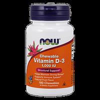 Витамины NOW Vitamin D3 (1000 мг) (180 капс)