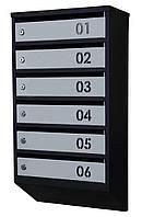 Ящик почтовый ЯП-04СН, ЯП-05СН, ЯП-06СН, ЯП-07СН, ЯП-08СН, ЯП-09СН ЯП-10СН (Под заказ)