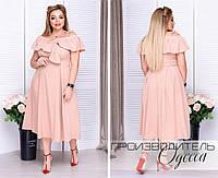 Очаровательное женское платье в больших размерах в расцветках