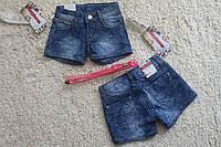 Джинсовые шорты для девочек 4- 8 лет