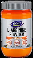Аминокислоты NOW Foods L-Arginine Powder (450 г)