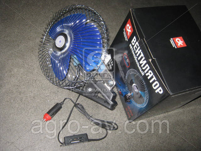Вентилятор автомобильный 8 дюймов, с переключателем (прищепка), 12В (DK-8220) <ДК> (ВИДЕО)
