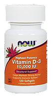 Витамины NOW Foods Vitamin D3 (10000 IU) (120 капс)