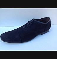 Туфлі чоловічі з натуральної замші