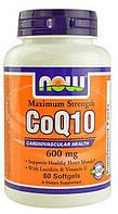 Коэнзим NOW Foods Co-Q10 (600 мг) (60 капс)