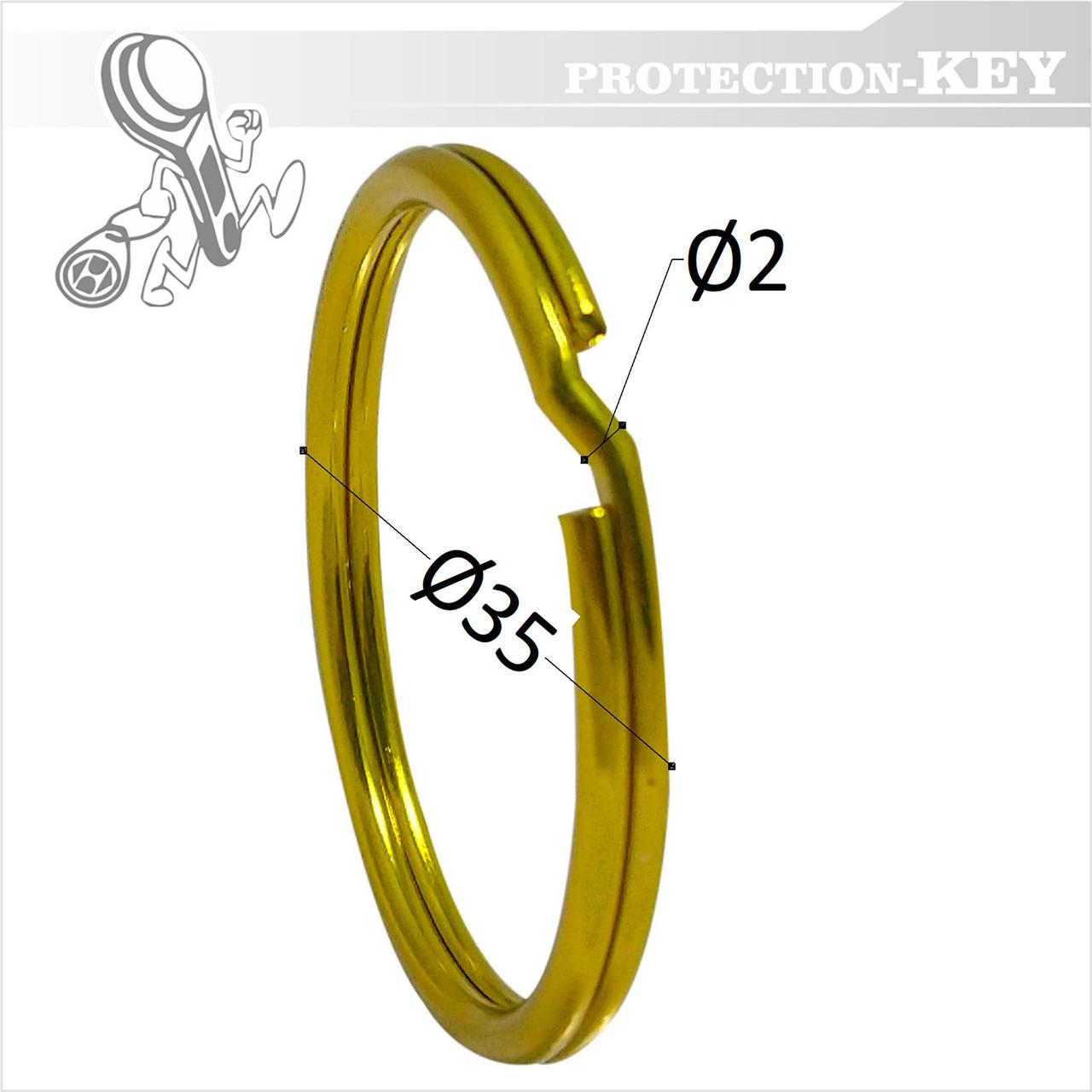 Кольцо заводное Ø 35 х 2 мм