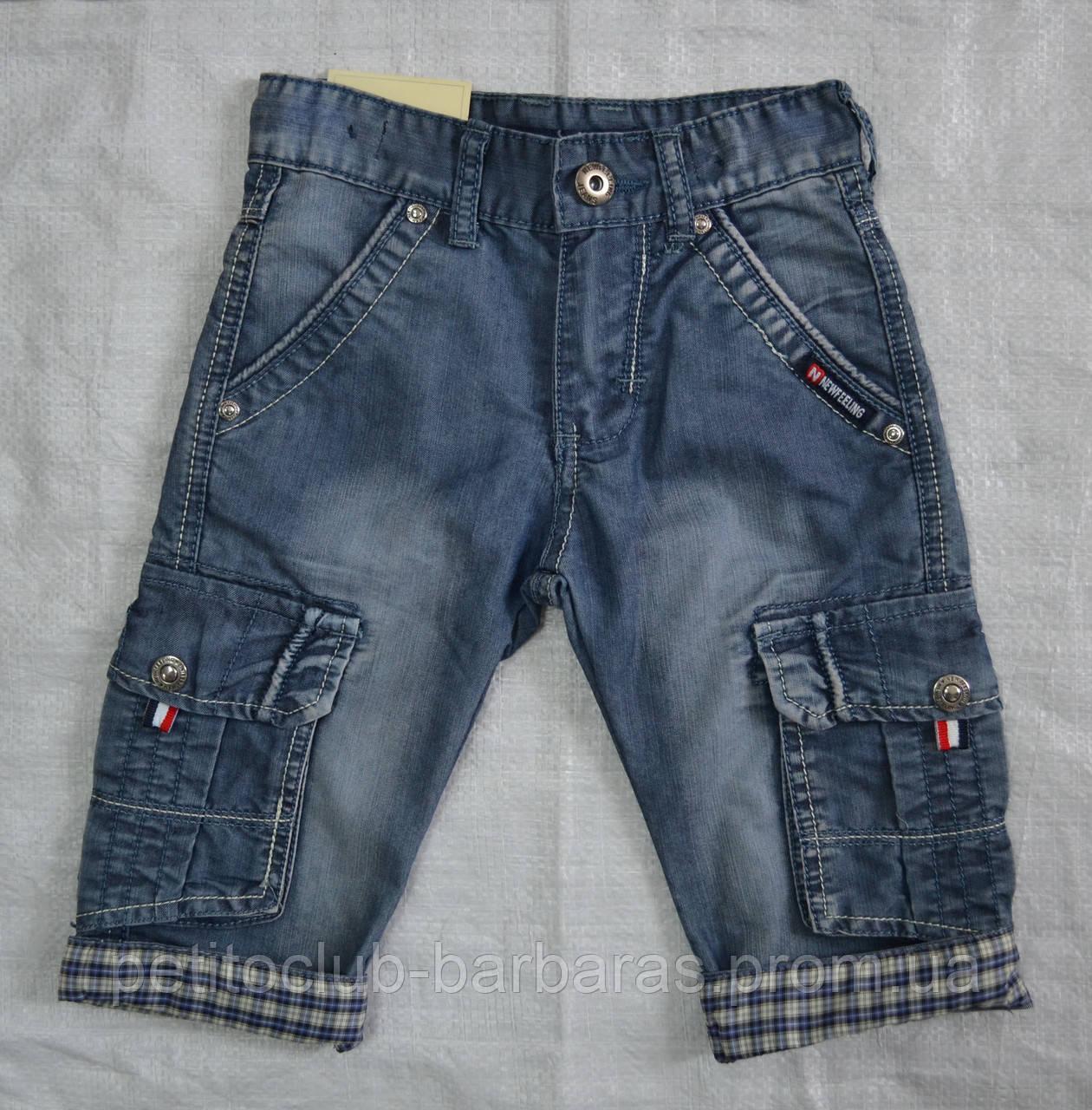 Летние джинсовые бриджи для мальчика (New Feeling Jeans, Венгрия)