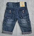 Летние джинсовые бриджи для мальчика (New Feeling Jeans, Венгрия), фото 3