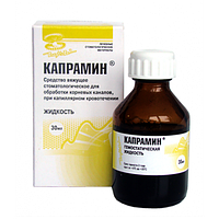 Кровоостанавливающая жидкость Капрамин 30мл.