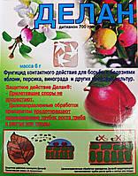 Системный фунгицид Делан, 6 г
