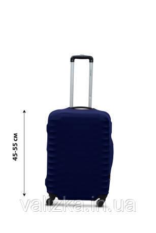 Защитный чехол для чемодана из дайвинга темно-синий S для малого чемодана