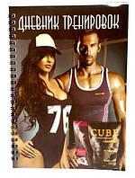 Power Pro Дневник тренировок