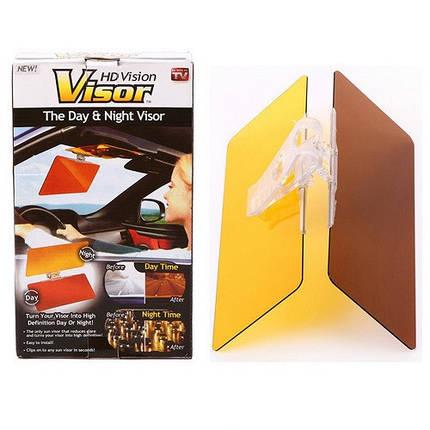 Антибликовый козырек для автомобиля HD Vision Visor Clear View от солнца фонарей Клир Вью День Ночь Антиблик, фото 2