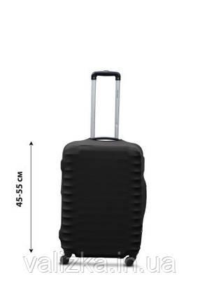 Защитный чехол для чемодана из дайвинга черный S для малого чемодана , фото 2