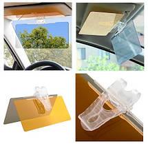 Антибликовый козырек для автомобиля HD Vision Visor Clear View от солнца фонарей Клир Вью День Ночь Антиблик, фото 3