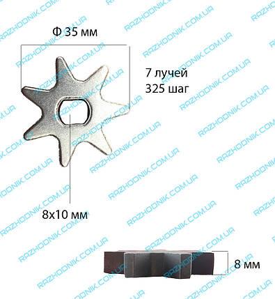 Звездочка электропилы  (1 тип), фото 2