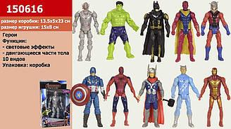 """Герої """"Avengers"""" """"Супер герої"""" 150616 (240шт/2) 10 видів в кор. 13,5*5*23 см"""