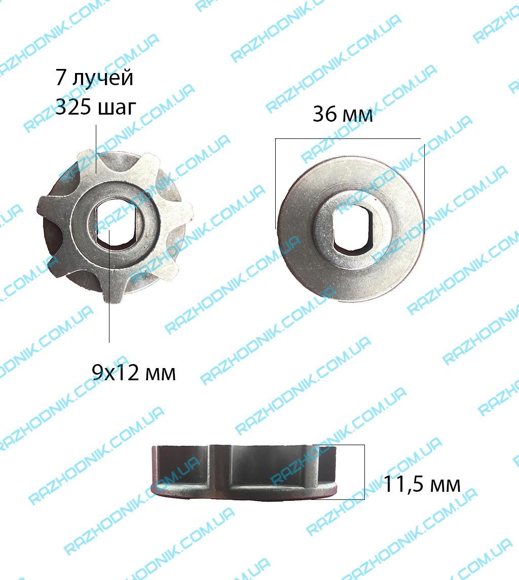 Звездочка электропилы  (2 тип)