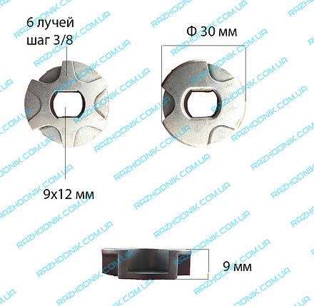 Звездочка электропилы Makita  (3 тип) Универсальная , фото 2