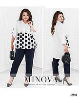 Брючный женский костюм одежда большого размера Minova Размеры: 50-52,54,56
