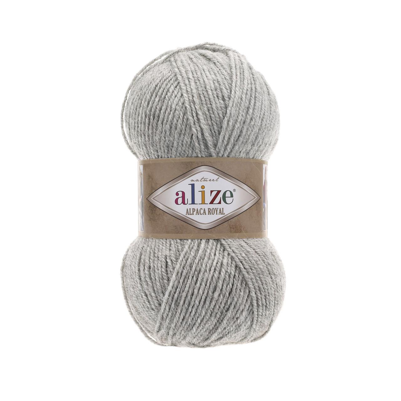 Alize Alpaca Royal № 684
