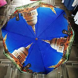 Зонт полуавтомат антиветер модель №20