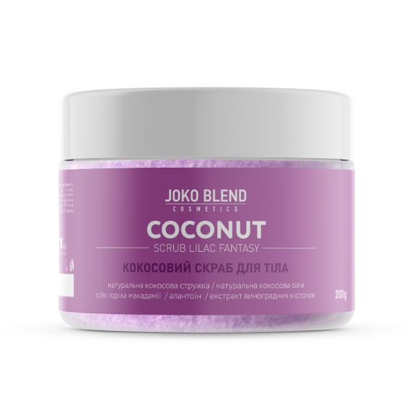Кокосовый скраб для тела Joko Blend Coconut Scrub Lilac Fantasy