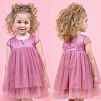 Нежно розовое платье в горошек zironka
