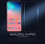 Nillkin Samsung G970F Galaxy S10e Amazing H+PRO Anti-Explosion Tempered Glass Screen Protector, фото 6
