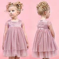 Пышное платье цвета пудры zironka