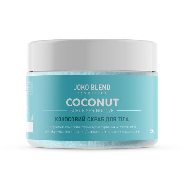 Кокосовый скраб для тела Joko Blend Spring Love Coconut Scrub