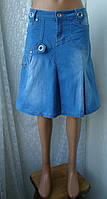 Юбка женская молодежная джинсовая джинс стрейч миди бренд Voor Mind р.44-46, фото 1