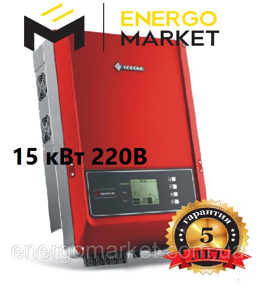Сетевой солнечный инвертор GOODWE 15 кВт GW15K-DT