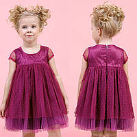 Пышное фатиновое платье бордового цвета zironka