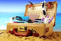 Собираемся в отпуск: что нужно взять с собой в поездку