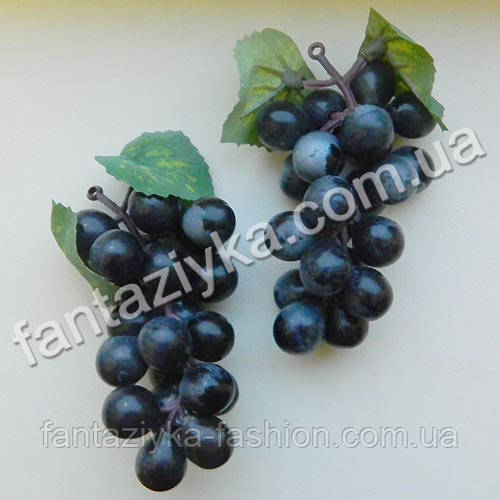 Виноград декоративный средний 10см, черный