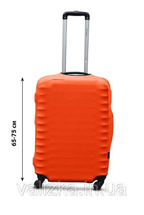 Защитный чехол для чемодана из дайвинга оранжевый М для среднего чемодана, фото 2