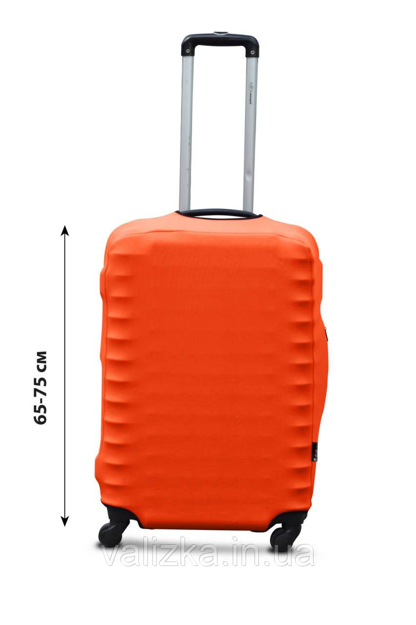 Защитный чехол для чемодана из дайвинга оранжевый М для среднего чемодана