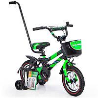 """Детский двухколесный велосипед колеса 12 дюймов """"HAMMER-12"""" S500"""