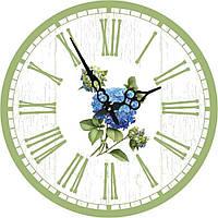 Часы круглые настенные ГОРТЕНЗИЯ 34 см d3422