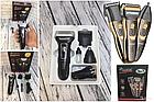 Машинка для стрижки волос ProGemei GM-595, триммер, бритва,3в1, фото 2