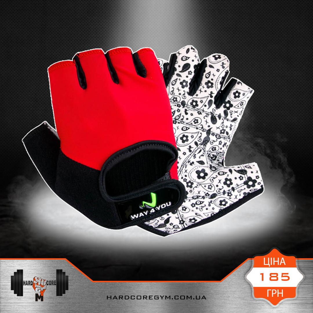 Рукавички для фітнесу жіночі Way4you-Red