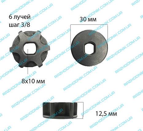 Звездочка электропилы Einhell Универсальная , фото 2