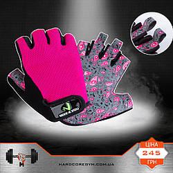 Рукавички для фітнесу жіночі Way4you-Pink