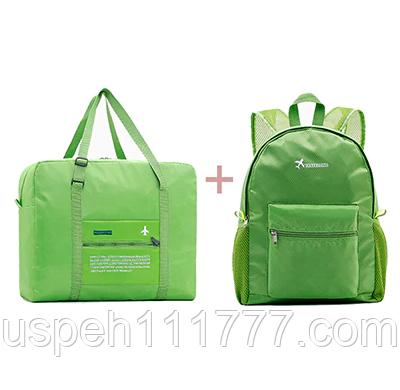 Складна дорожня сумка рюкзак Travel Bags