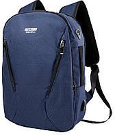 Рюкзак с отделением для ноутбука Eterno 13 л  синий
