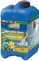 JBL AlgoPond Green 5 л - Препарат для эффективной борьбы с водорослями в садовом пруду